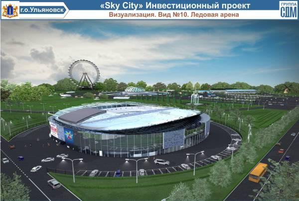 Под Ульяновском за 10 лет вырастет «микрорайон будущего» на 200 тыс. человек (фото) - фото 5