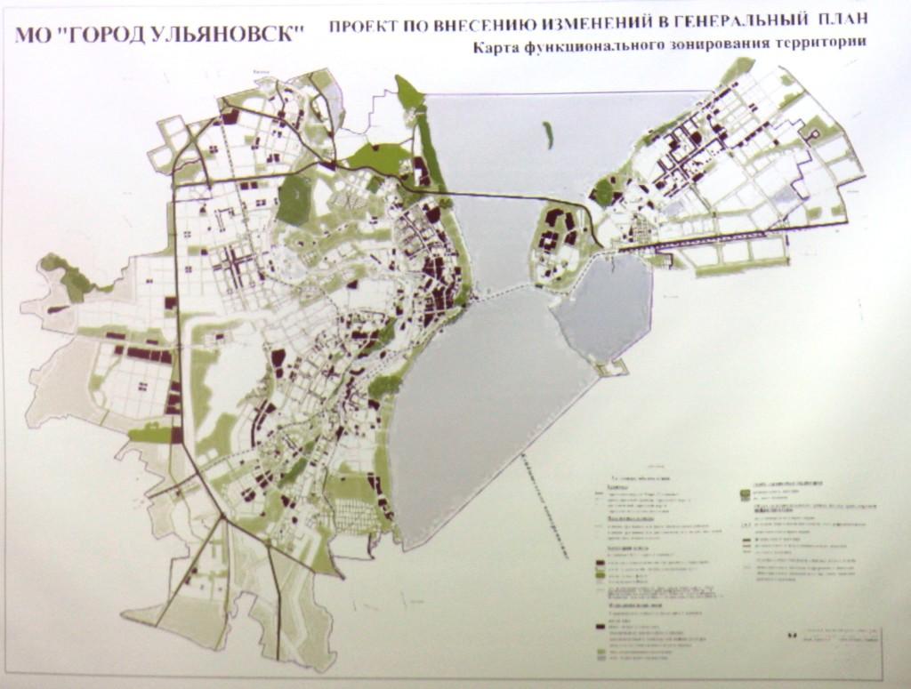 Карта функционального зонирования территории