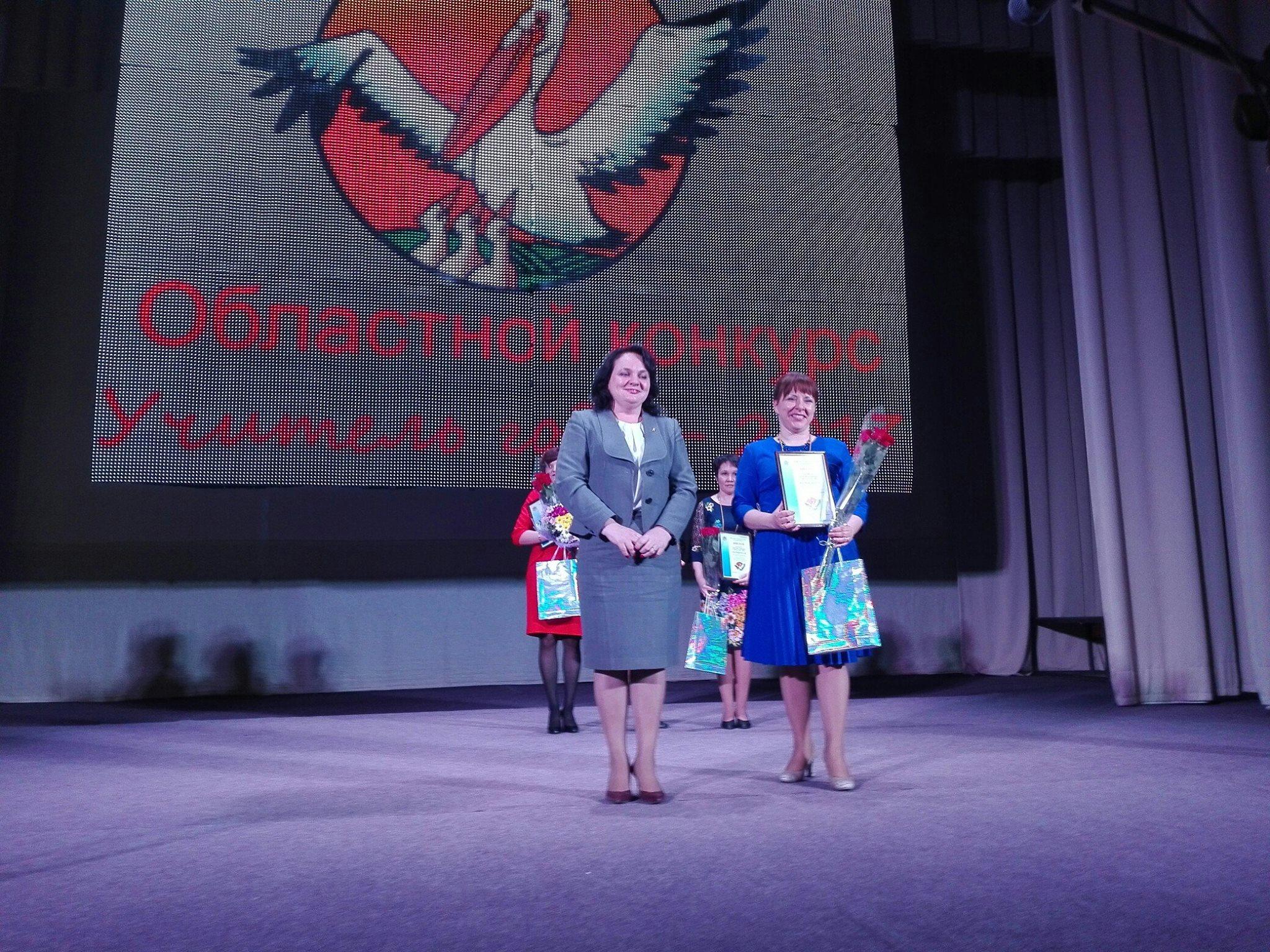 Новости на ictv украины сегодня ictv