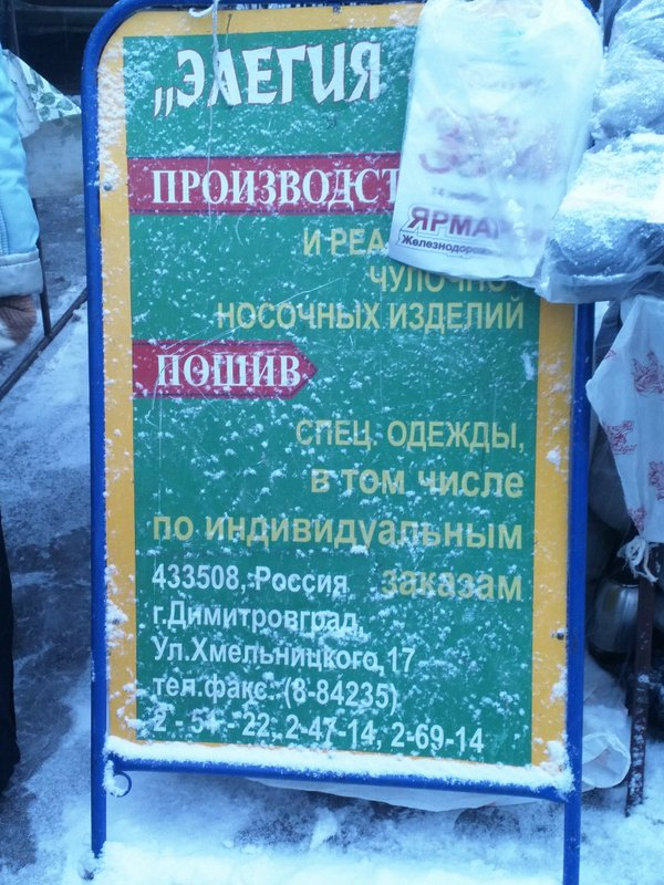 Футболки на заказ в Новгороде
