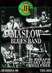 """Выступление группы """"Maslow blues band"""" @ JOHN POTTERS, ирландский паб (ул. Ленина, д.89)"""