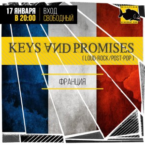 "Концерт группы ""KEYS AND PROMISES"" @ KILLFISH (пер. Молочный,1)"