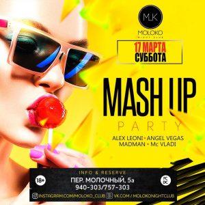 """Вечеринка """"Mash up party"""" @ MOLOKO (Переулок молочный, д. 5а)"""