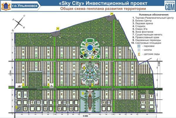 Под Ульяновском за 10 лет вырастет «микрорайон будущего» на 200 тыс. человек (фото) - фото 6