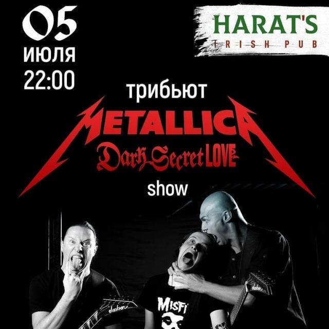 Трибьют-шоу Metallica в Harats Pub @ Harats Pub