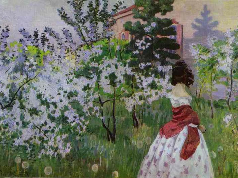 Спектакль «Продается сад...», по мотивам пьесы А. П. Чехова «Вишневый сад».