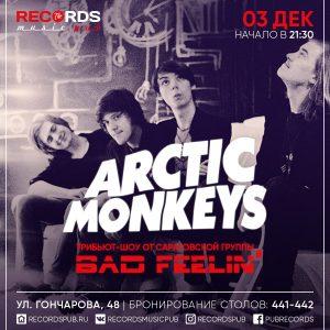 """Выступление группы """"Bad Feelin'"""" (кавер-трибьют бэнд на Arctic Monkeys, г. Саратов) @ Records Music Pub (ул. Гончарова, 48)"""