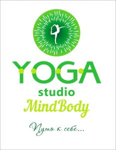 Открытый фестиваль  йоги и растяжки Mind&Body Outdoor @ база отдыха «Лесная быль»