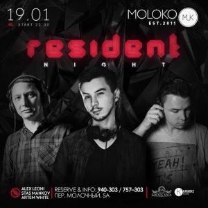 """Вечеринка """"Resident night"""" @ MOLOKO (Переулок молочный, д. 5а)"""