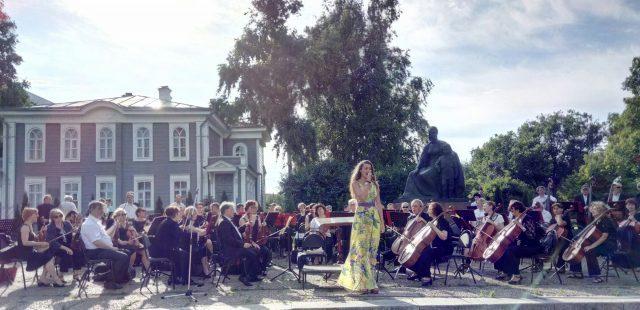Концерт оркестра «Держава» на летней эстраде Мемориала @ летняя эстрада возле Ленинского мемориала