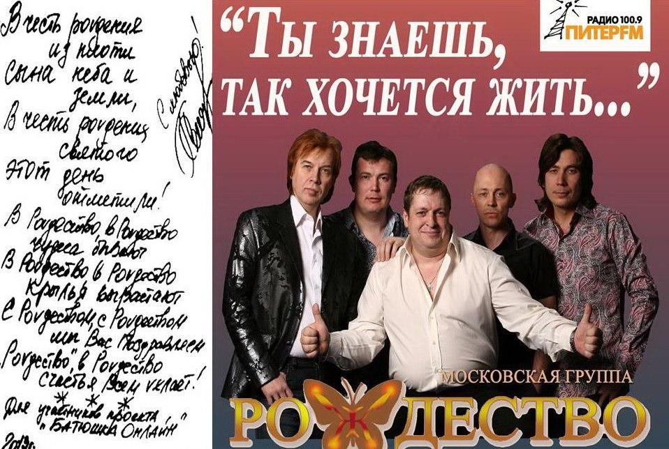 ofise-shef-ti-znaesh-tak-hochetsya-zhit-slushat