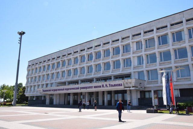 День открытых дверей в УлГПУ @ УлГПУ