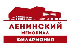 Трансляция записи концерта Симфонического оркестра Мариинского театра @ Ленинский мемориал ( пл. 100-летия со дня рождения В. И. Ленина, 1)