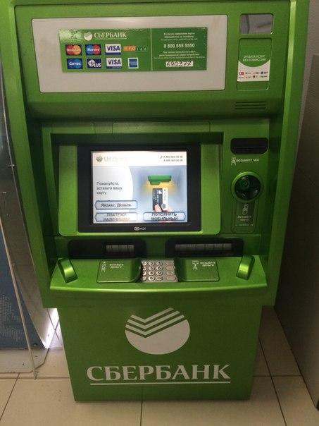 Кредиты наличными в банках Ульяновска