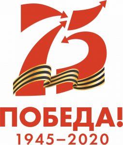 Открытие международной российско-итальянской выставки художественного творчества среди детей и юношества от 7 до 17 лет «Встреча с Победой»