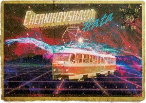 "Выступление группы ""Chernikovskaya Hata"" @ CHERCHESOFF BAR (ул. Гончарова, д. 30)"