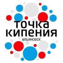 Открытие пространства коллективной работы «Точка кипения» @ ТОЦ «Спартак» (ул. Минаева, д. 11, 6 этаж)