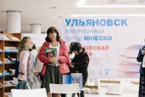 Вторая Международная книжная выставка-ярмарка @ Ленинский мемориал