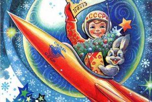 НЕСКУЧНЫЕ ВЕЧЕРА. Самостоятельное знакомство с выставкой «С Новым годом, земляне!» @ Музей «Археология Симбирского края» (ул. Л. Толстого д.67)
