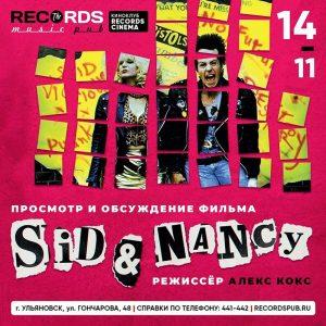 Просмотр и обсуждение фильма Алекса Кокса - «Сид и Нэнси» @ «Records Music Pub» (ул. Гончарова, 48)