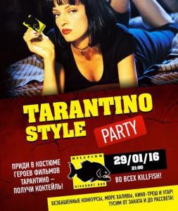 """Вечеринка """"Tatantino party"""" @ KILLFISH (пер. Молочный,1)"""