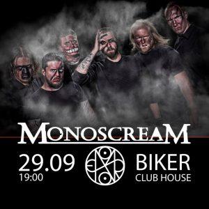 "Концерт группы ""MONOSCREAM"" (Швеция) @ BIKER CLUB HOUSE (ул. Федерации, 18)"
