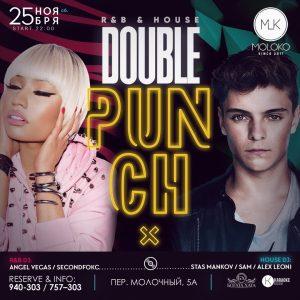 """Вечеринка """"Double Punch"""" @ MOLOKO (Переулок молочный, д. 5а)"""