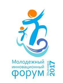 VI Международный молодежный инновационный форум 2017 @ УлГТУ, (ул.Северный Венец, д. 32)