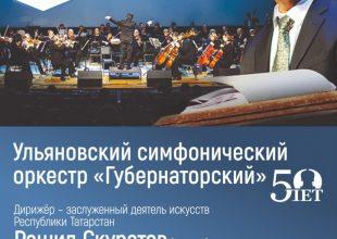Закрытие сезона «Музыки нового города»