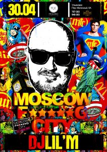 Выступление DJ LIL'M (Moscow) @ MOLOKO (Переулок молочный 5а)