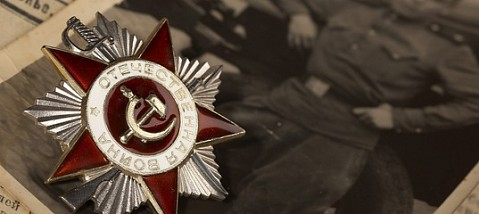 Конкурс стихов, посвящённый 75-й годовщине Победы в Великой Отечественной войне