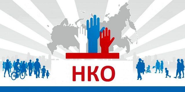 Конкурс на предоставление субсидий НКО @ ул. Кузнецова, 7, каб. 206