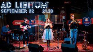 """Концерт группы AD LIBITUM на сцене YANKEE Bar & Grill @ YANKEE Bar & Grill (ТРЦ """"Аквамолл"""", Московское шоссе, 108, 1 этаж )"""