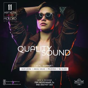 """Вечеринка """"Quality sound"""" @ MOLOKO (Переулок молочный, д. 5а)"""