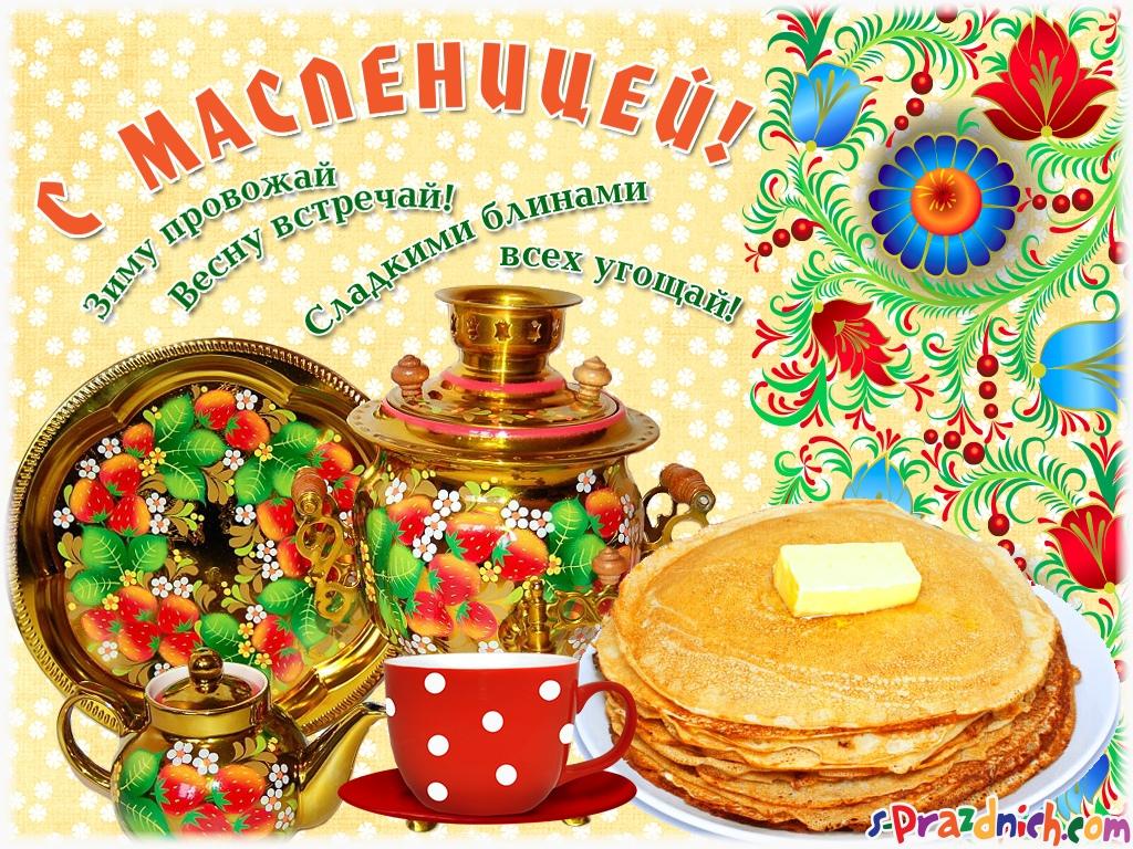 Масленица в музее «Симбирская чувашская школа. Квартира И.Я. Яковлева»
