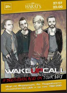 """Выступление группы """"WakeUpCall"""" @ BIKER CLUB HOUSE (ул. Федерации, 18)"""