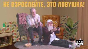 Выставка от телеканала 2×2  «Не взрослейте, это ловушка!» @ креативное пространство Квартал(ул.Ленина, 78)