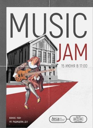 Встреча MUSIC JAM в Arca FreeDom @ Arca FreeDom (Радищева, д. 6)