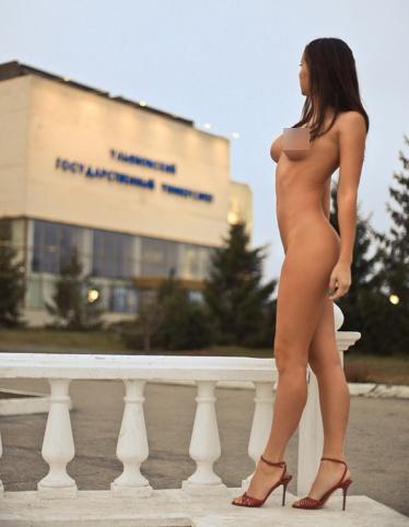 секс в ульяновске фото