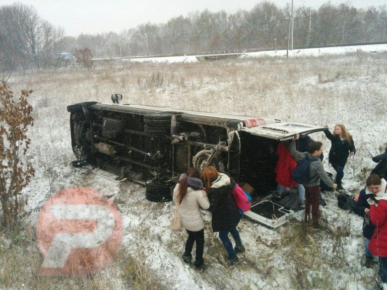 Автобус-3-768x576