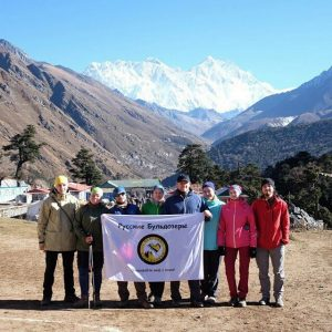 Русские бульдозеры. Презентация Непальского путешествия @ Arca FreeDOM (ул. Радищева, д.6)