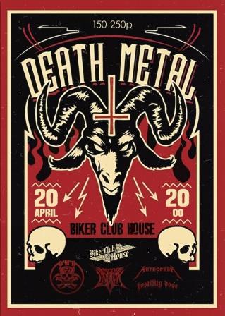 Death Metal в Biker Club House @ BIKER CLUB HOUSE ( ул. Федерации 18)