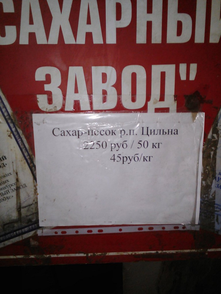 CbtT5jtXIAAy8uR