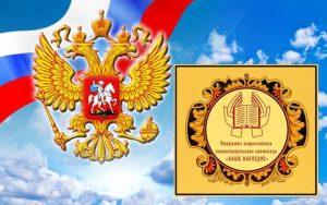 Региональный этап открытой всероссийской интеллектуальной олимпиады для школьников «Наше наследие» @ УлГПУ (пл. Ленина, д. 4)