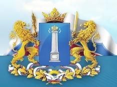 Заседание областного парламента @ Большой зал Законодательного Собрания (ул. Радищева, 1)