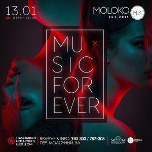"""Вечеринка """"Music for ever"""" @ MOLOKO (Переулок молочный, д. 5а)"""