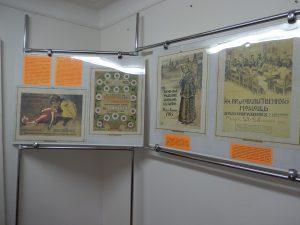 Выставка благотворительных плакатов «Твори добро» @ Городская усадьба семьи Ульяновых (ул. Ленина, д. 70)