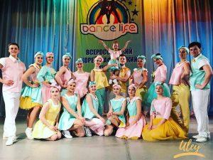 Большой отчётный концерт народного коллектива Школа эстрадного танца «DanceAvenue» @ Концертный зал УлГПУ им. И.Н. Ульянова