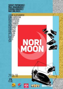 "Open Air ""NORI MOON"" @ Центральный пляж ""Золотые пески"""