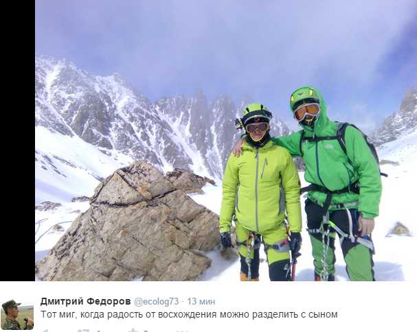 Дмитрий Федоров (ecolog73)  Твывииттер - Google Chrome